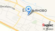 Мастерская по ремонту обуви на ул. Декабристов на карте