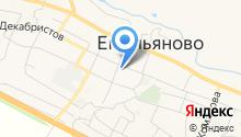 Емельяновский районный комитет КПРФ на карте