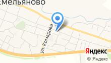 Управление образования Администрации пос. Емельяново на карте