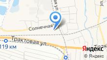 Шина-Сервис, ЗАО на карте