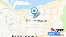 Березовская средняя общеобразовательная школа №1 на карте