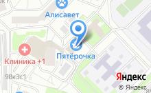 компания дева верхняя одежда адрес в москве