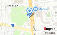 seks-shopi-na-moskovskom-prospekte