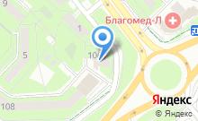intim-magazin-lipetsk-stahanova