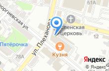 Авито знакомства переславль