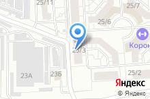 Чистка Лица Новороссийске