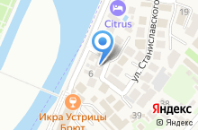 mini-otel-sem-vetrov-adler