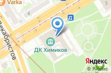 ДК Химиков - Казань Вечера общения