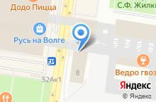 контора тольятти в район букмекерская центральный
