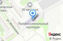 Проверка диплома на антиплагиат онлайн бесплатно Москва Проверка диплома на антиплагиат онлайн бесплатно