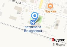 Компания «Вихоревка» на карте
