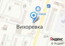 Компания «DNS» на карте