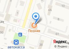 Компания «Fashion» на карте