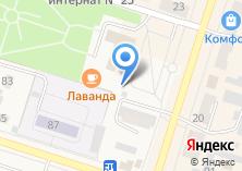 Компания «Летнее кафе» на карте