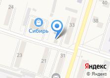 Компания «Канди» на карте