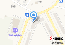 Компания «Городская прачечная» на карте
