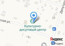 Компания «Кузнецовский культурно-досуговый центр Братского района» на карте