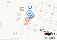 Компания «Фельдшерско-акушерский пункт МБУЗ Братская центральная районная больница» на карте