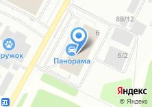 Компания «Автозвук» на карте