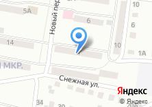 Компания «Мастерская по ремонту оргтехники» на карте