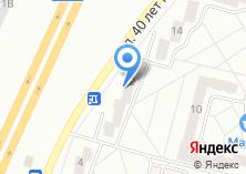 Компания «ГородЪ» на карте