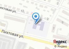 Компания «Детский сад №95 Звёздочка» на карте