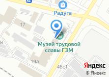 Компания «Братское монтажное управление Гидроэлектромонтаж» на карте