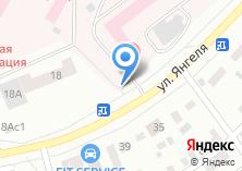 Компания «Дайна» на карте