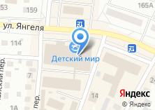 Компания «Дольче Вита» на карте