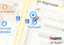 Компания «Maxi service» на карте
