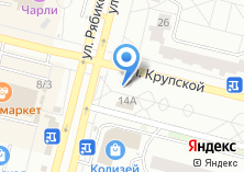 Компания «Салют России» на карте