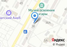 Компания «Адвокатский кабинет Анисатовой И.Л» на карте