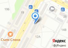 Компания «RENAULT» на карте