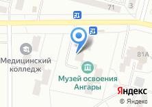 Компания «Mobi-сервис» на карте