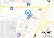 Компания «Zangezur» на карте