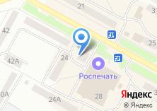 Компания «БОС» на карте