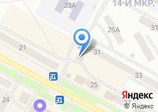 Компания «Почтовое отделение №26» на карте