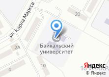 Компания «Байкальский государственный университет экономики и права» на карте