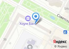 Компания «ONLYWAY» на карте