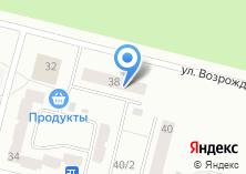 Компания «Строящийся жилой дом по ул. Возрождения» на карте