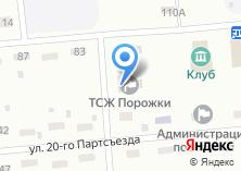 Компания «Братские коммунальные системы» на карте