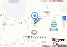 Компания «Продукты» на карте