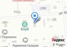 Компания «Церковная лавка религиозных и сувенирных товаров» на карте