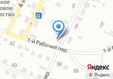 Компания «Продовольственный магазин на ул. Химлесхозовский 3-й пер» на карте