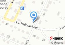 Компания «Магазин горшечных растений и семян» на карте