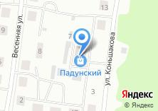 Компания «Падунский рынок» на карте