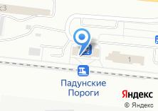 Компания «Строящееся административное здание по ул. Падунские пороги станция» на карте