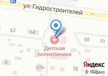 Компания «Поликлиника Городская больница №2» на карте