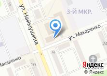 Компания «Строящееся административное здание по ул. Наймушина» на карте