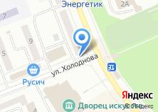Компания «Банкомат Байкальский Банк Сбербанка России» на карте